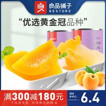 满减良品铺子黄桃罐头300gx1罐水果果捞黄桃什锦糖水果捞零食