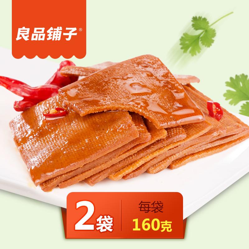 【良品铺子甜辣薄豆干320g】小包装麻辣零食豆腐干辣条辣味小吃