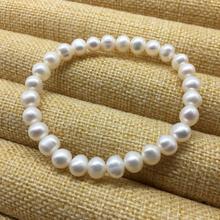 天然珍珠手链低价处理