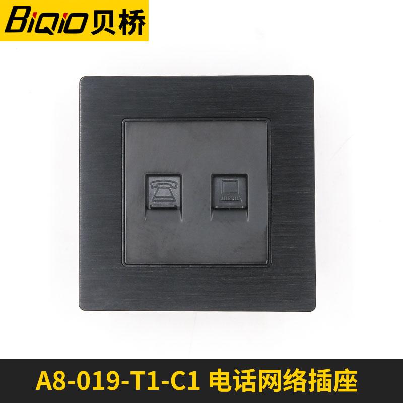 贝桥A8-019/T1/C1 网络电话面板RJ11 RJ45双口电脑网线86型插座