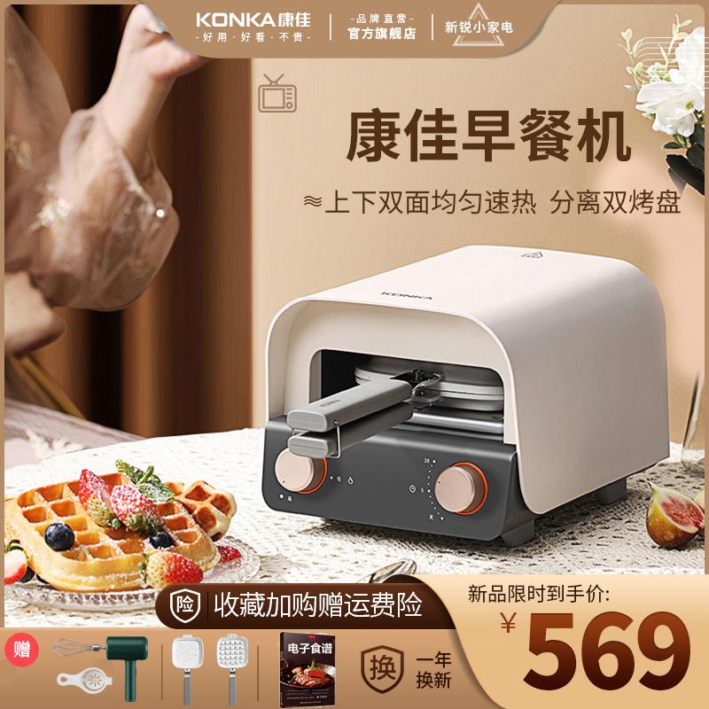 康佳三明治神器意式家用烤早餐机能入手吗