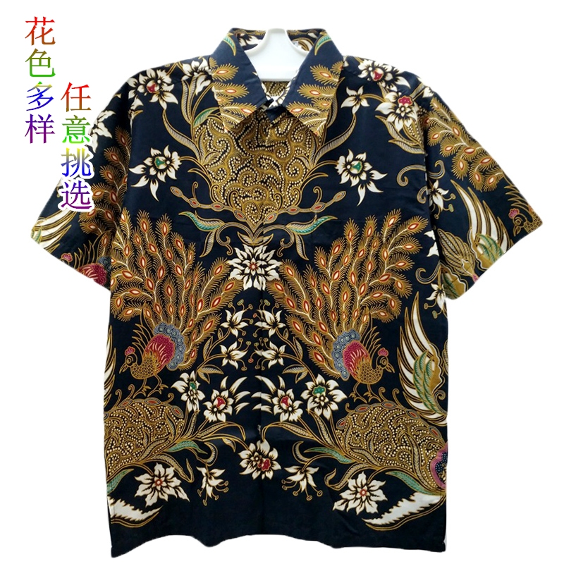 [imported from Indonesia] summer new mens casual large short sleeve Floral Shirt Mens shirt summer M