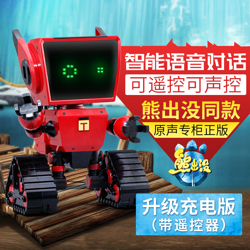 正版美高樂熊出沒女孩玩具coco小鐵的人工智慧對話遙控大號機器人