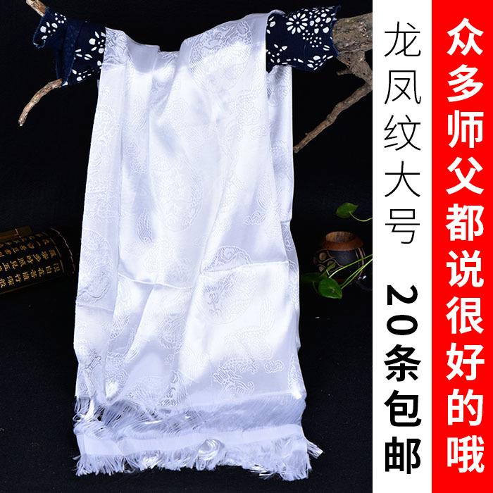 Большой тибет алтарь украшения тибет тибет гонка будда учить статьи жаккард дракон зерна хохотать достигать 230cm*43cm большой размер белый