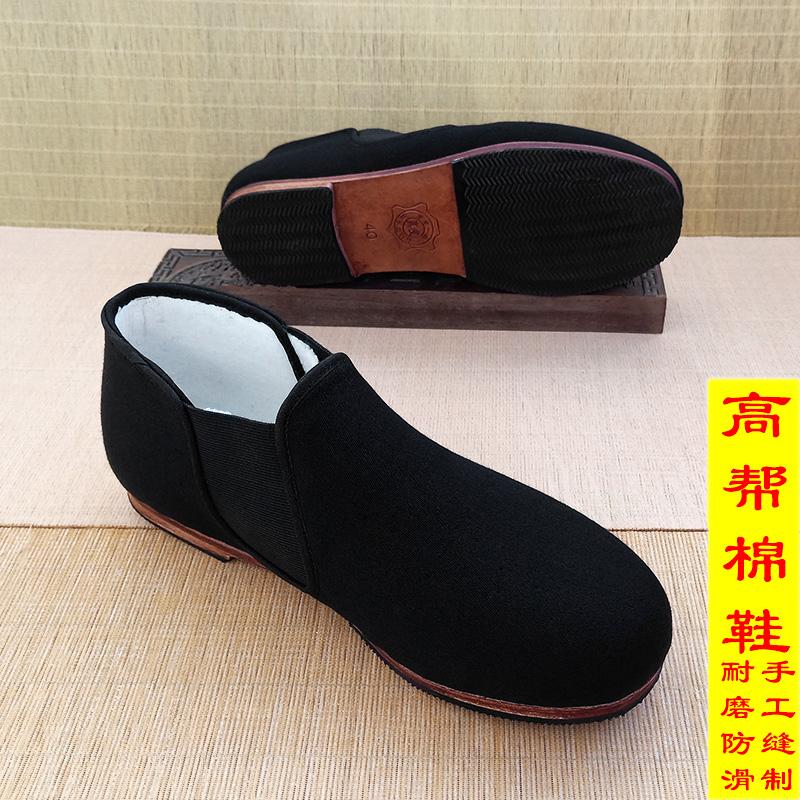 老北京男青年冬季加绒中式棉布鞋
