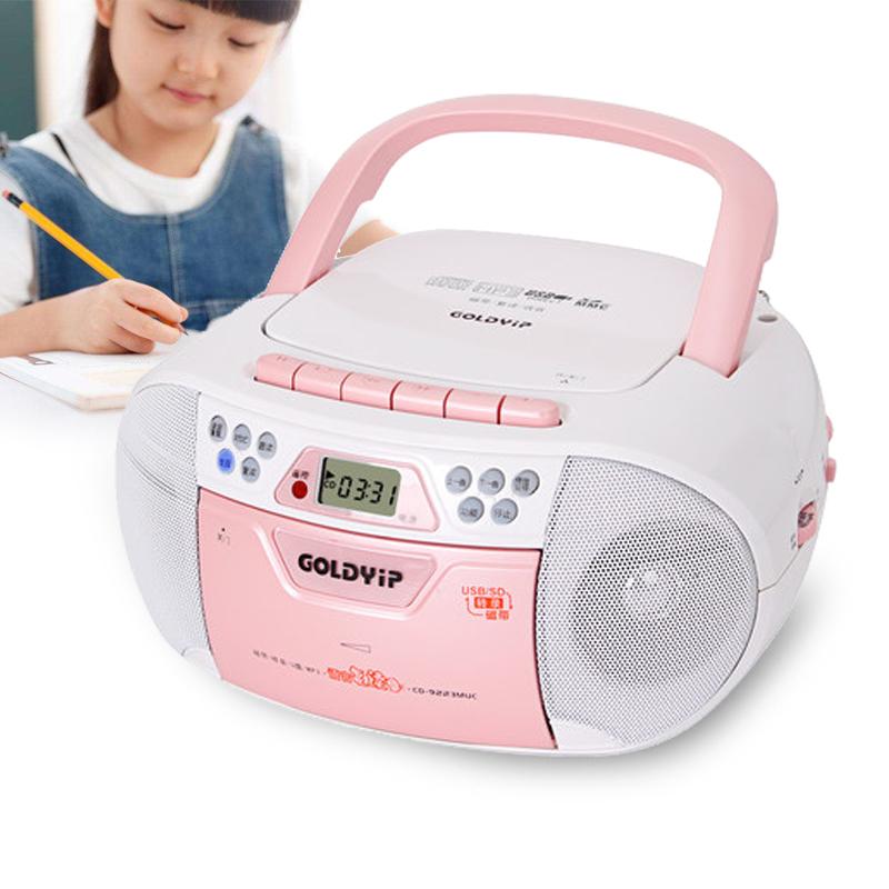 金业蓝牙CD录音机光盘磁带cd一体机学生CD复读机CD收录机教学机
