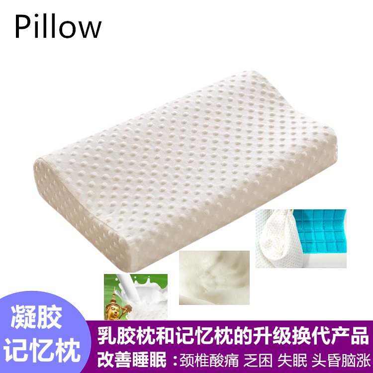 Pillow泰国乳胶枕凝胶记忆枕头枕芯枕套一成人对儿童护颈椎枕双人