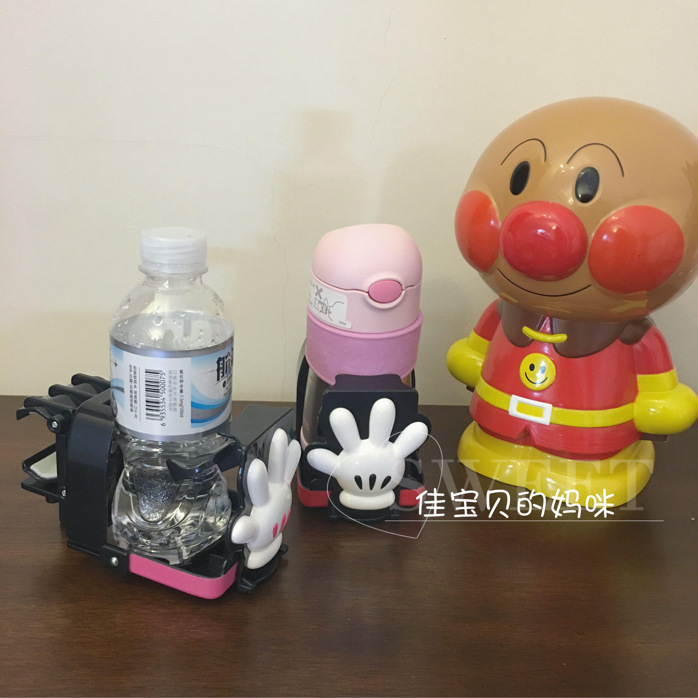 日本進口米奇嬰兒推車用可摺疊飲料架寶寶嬰幼兒小孩學飲杯水杯架