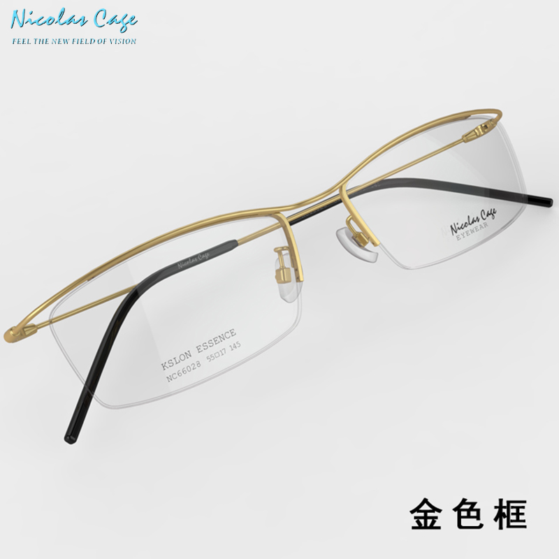 Nicolascage spectacle frame for male myopia glasses for male and female business half frame titanium alloy spectacle frame