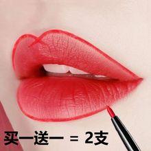 唇线笔防水不脱色双头自动唇线笔刷两用持久正品勾线唇线口红笔