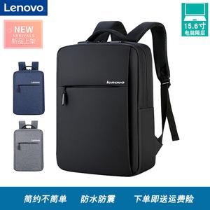 联想戴尔华硕笔记本电脑包14/15.6寸大容量17.3寸双肩背包男女