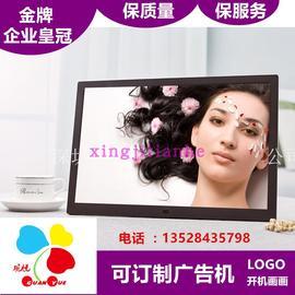 12/15/10寸7寸8寸数码像框大电子相册架视频播放器广告机音画智能图片