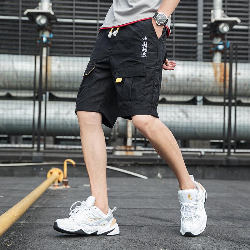 男装休闲短裤男韩版修身男士夏季五分裤薄款205-2-DK1921-P35,可领取元淘宝优惠券