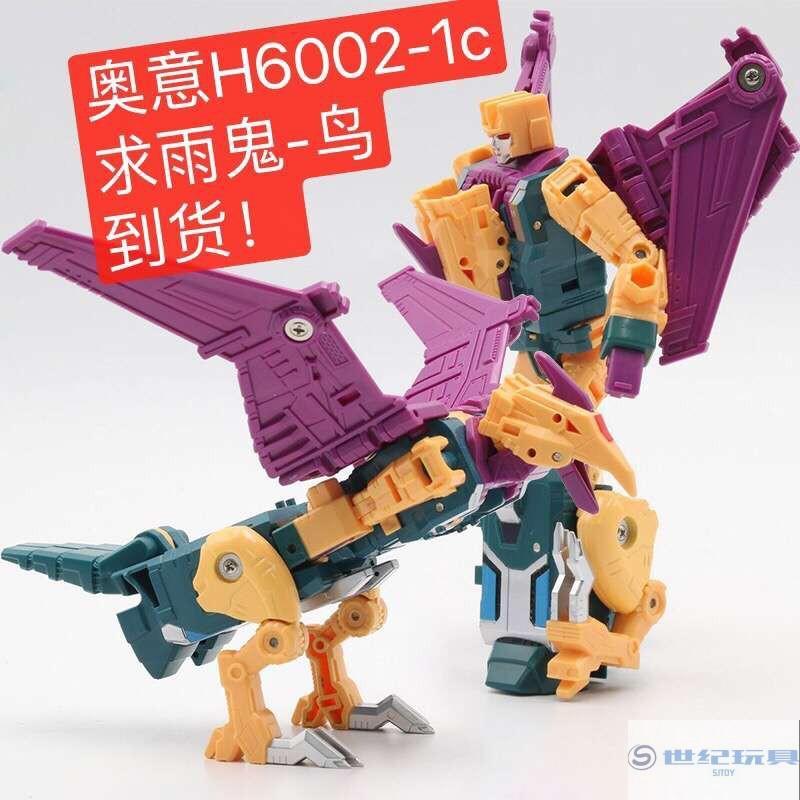 奥意变形玩具G1动画版求雨鬼杀手鹰现货碎尸鲨 组合金刚求雨鬼