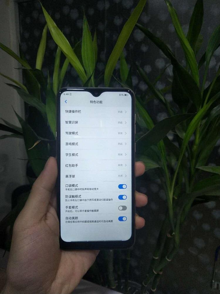 海信F29双卡双待全网通4G水滴全面屏手机Hisense/海信 E76mini