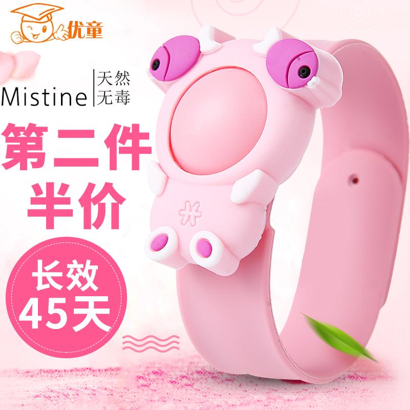 驱蚊手环神器防蚊随身儿童孕妇婴儿便携宝宝用品防蚊手表长效手链
