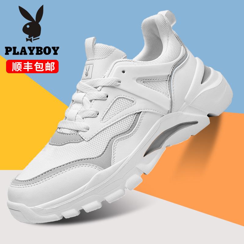 花花公子男鞋夏季新款网面透气白色薄款软底运动休闲鞋低帮旅游鞋