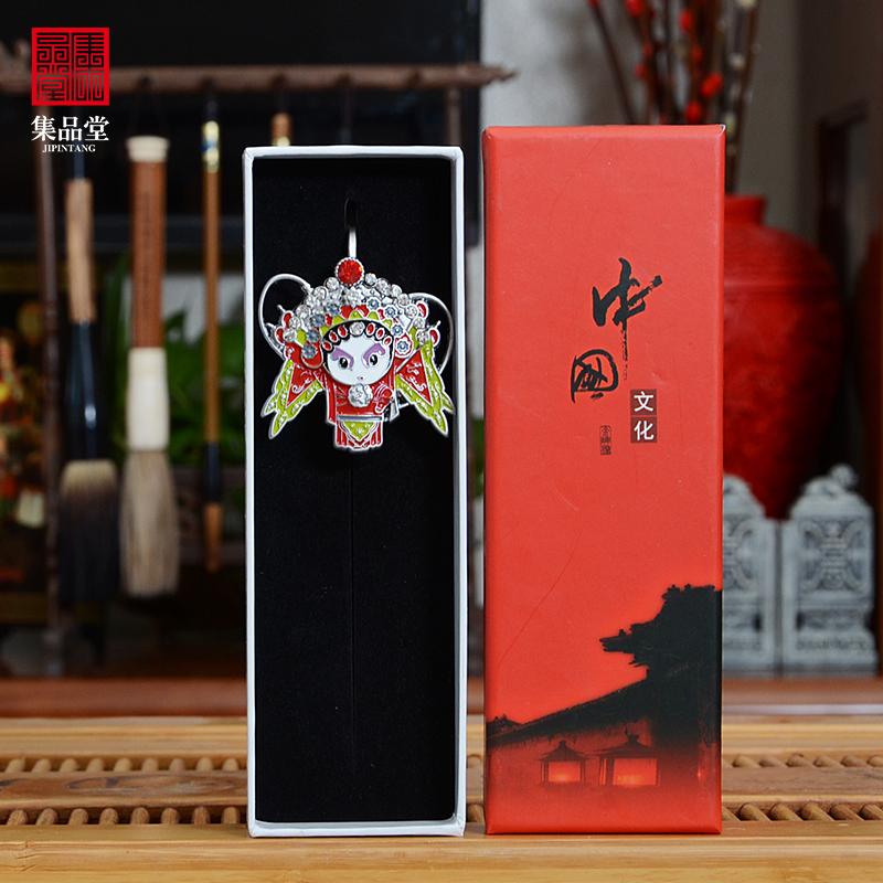 Маска пекинской оперы металлический Мультфильм креативной закладки комплект Гравировка слово древний классический Подарок китайского стиля за рубежом в подарок иноземец