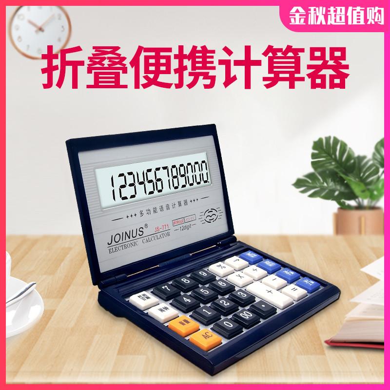 Калькуляторы Артикул 520332798320