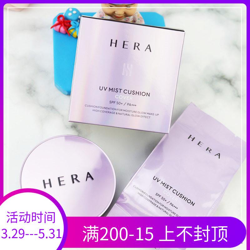乐夫良品 HERA 赫拉 经典款 黑珍珠气垫 修饰肤色轻薄 遮瑕 spf50图片