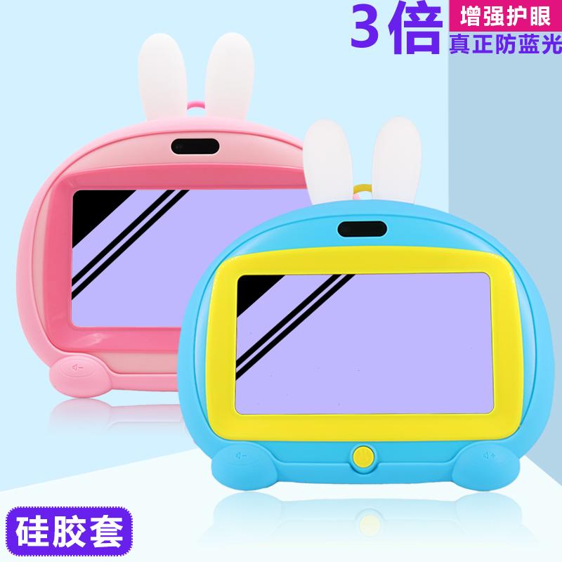 适用于火火兔i6s i6s+wifi屏幕7寸钢化膜早教机硅胶保护套防摔包