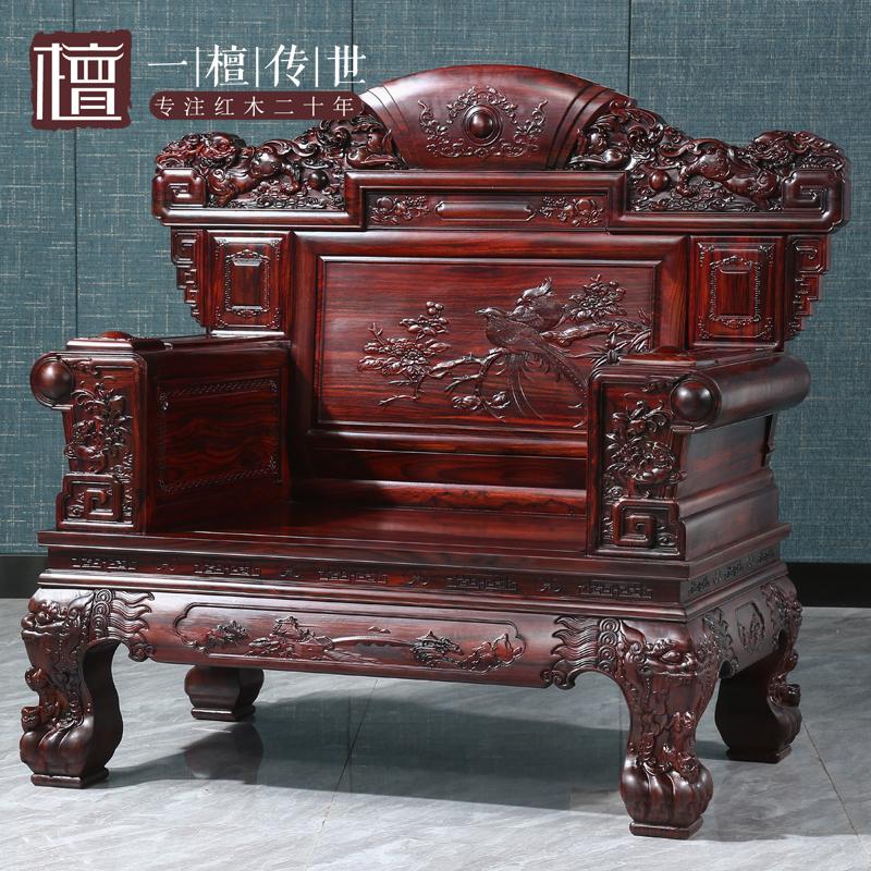 国标红木家具中式实木别墅客厅沙发限时抢购