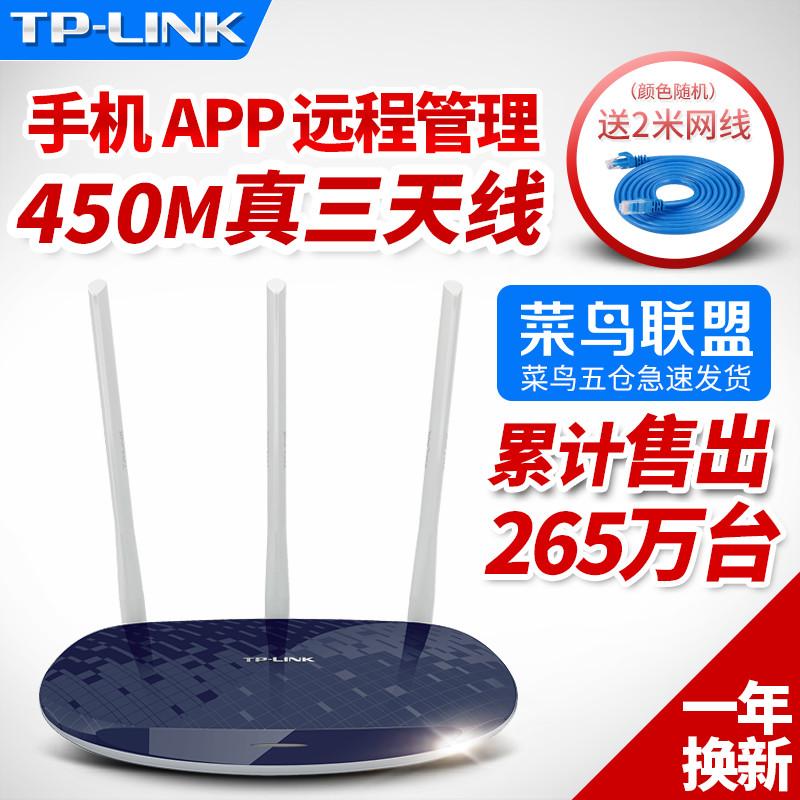 TP-LINK беспроводной маршрутизация устройство wifi домой надеть стена tplink надеть стена король 450M высокоскоростной свет хорошо WR886N