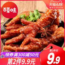 2.5KG达倍鲜金丝肉松烘焙肉松寿司专用海苔蛋糕面包拔丝大包装