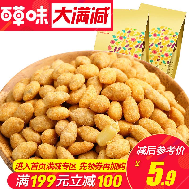 满减【百草味-蟹香瓜子仁158g】零食炒货特产干果 葵花籽仁