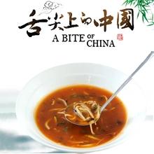 河南胡辣汤技术配方制作商用胡辣汤汤料技术小吃配方视频教程包会