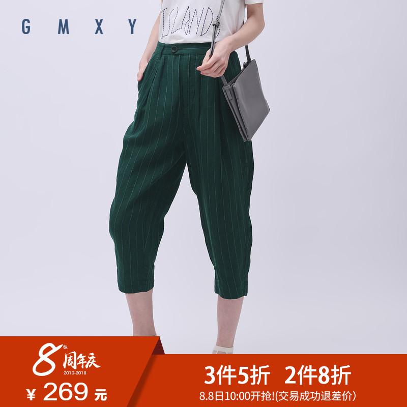 古木夕羊/GMXY2018夏女装新品宽松麻料条纹锥形裤薄款透气七分裤