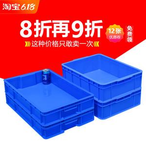 特价加厚物流箱运输箱储物箱五金筐塑料周转箱汽配长方形箱子胶框