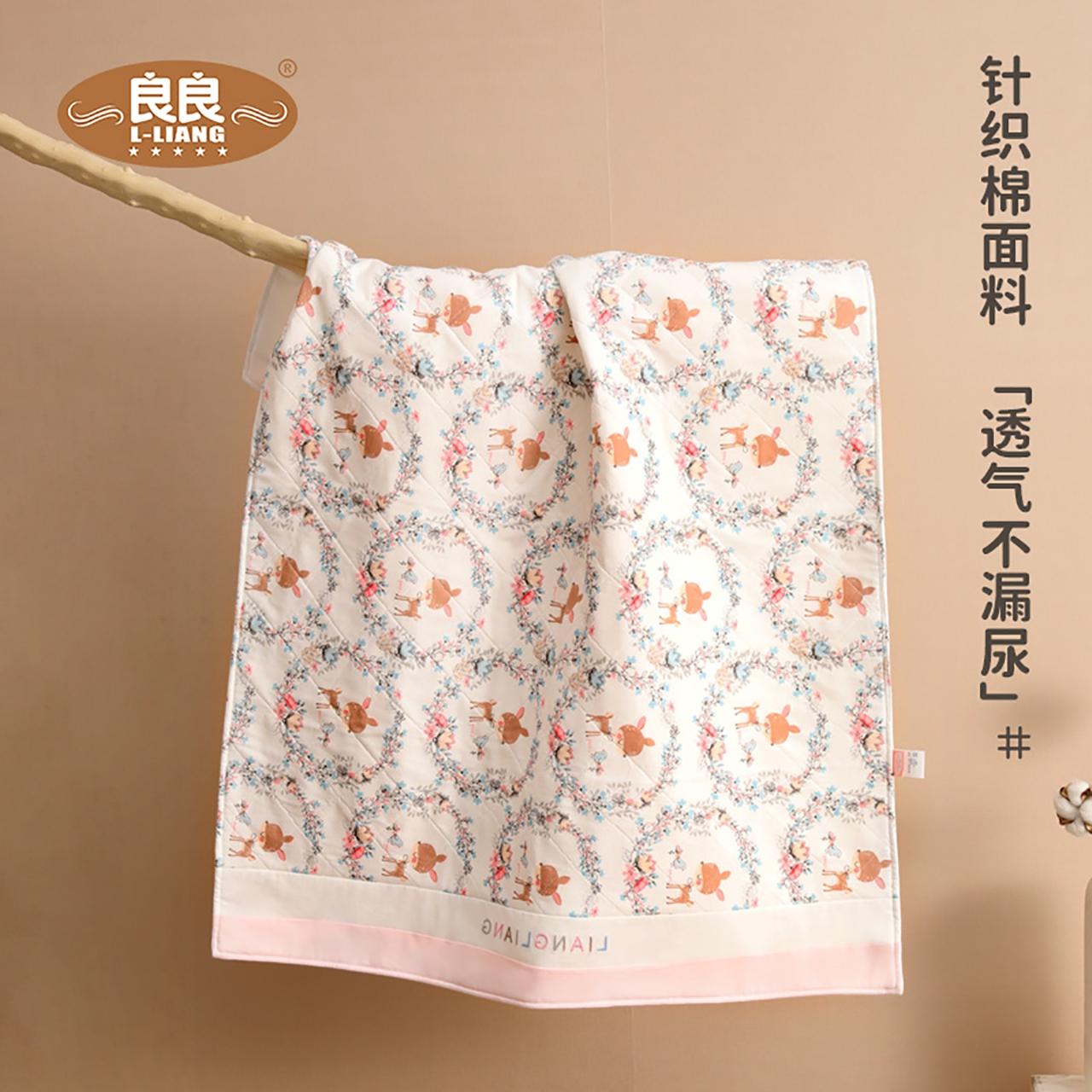 良良 婴儿纯棉隔尿垫防水可洗 新生儿宝宝加大号儿童床垫尿垫透气