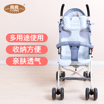 Liangliang ramie Baby Trolley mat childrens summer stroller seat multi-use baby buggy mat pad