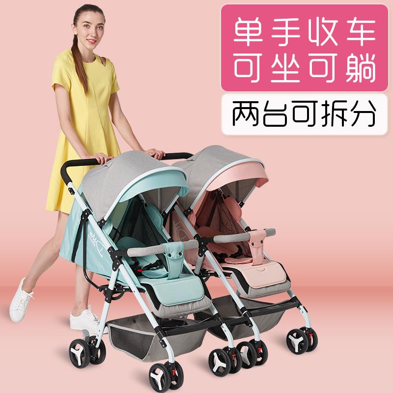 双胞胎婴儿手推车