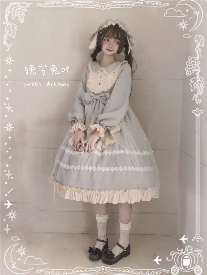 オリジナルおやすみうさぎop Lolita人形襟エプロンパールカバー重工Lolitaワンピース+ヘアキャップ