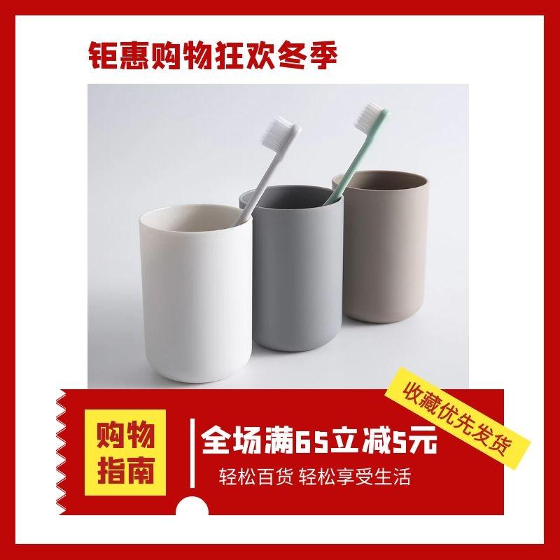 圆形塑料情侣牙刷杯简约加厚素色漱口杯创意非小麦秆家用牙缸杯子