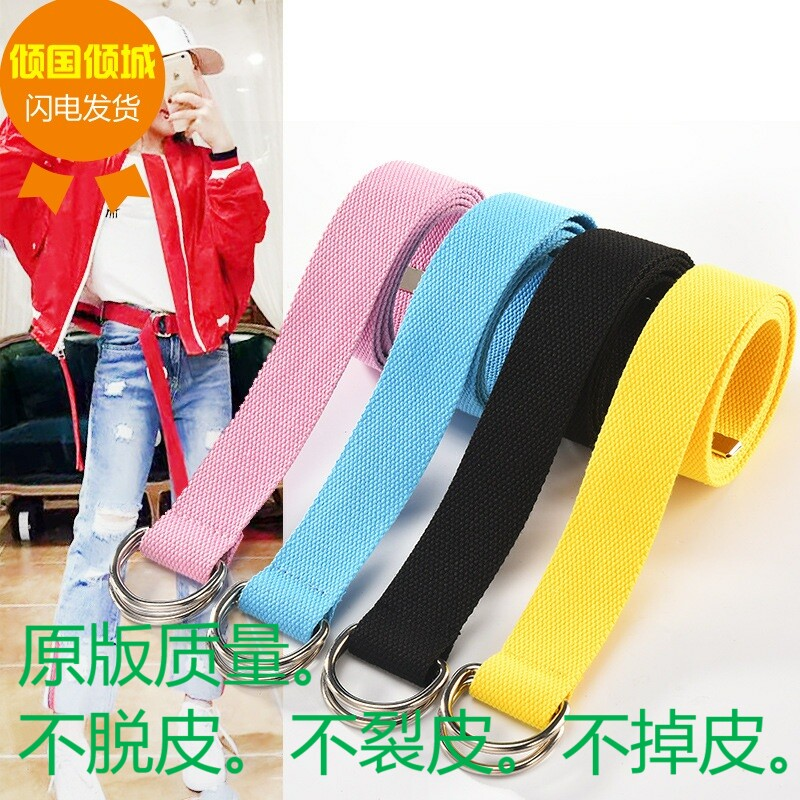 Canvas wide belt female pink light blue sky blue lake blue yellow black dress with skirt decoration cool