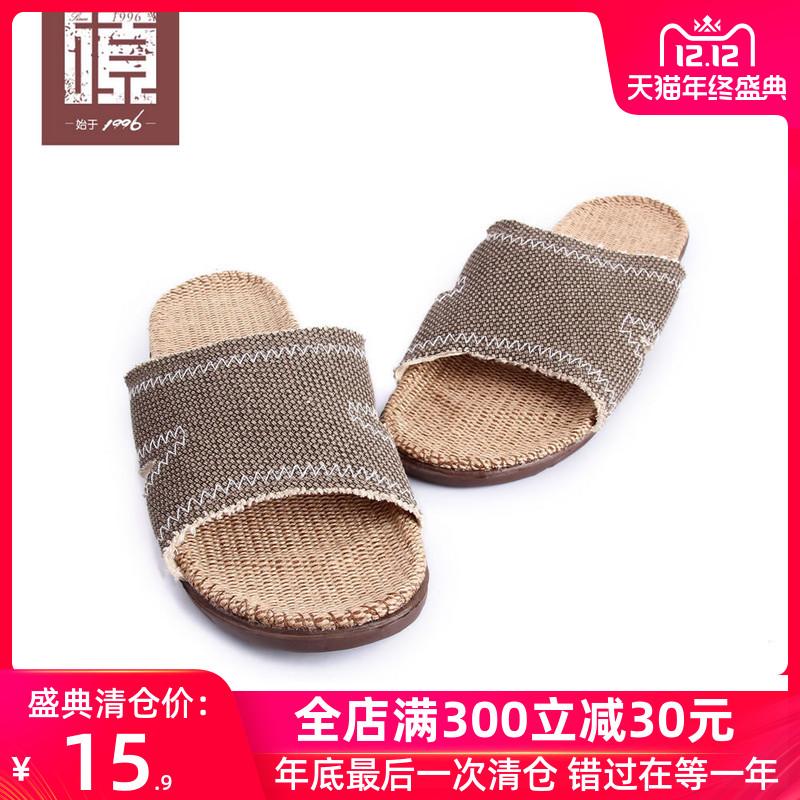 亚麻拖鞋厚底贵吗