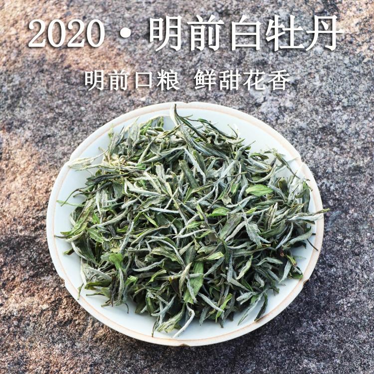 Чай Пай Му Тан Артикул 613696256775