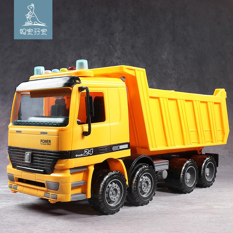 儿童大号惯性工程车套装翻斗车男孩玩具搅拌车沙滩卡车回力车模型