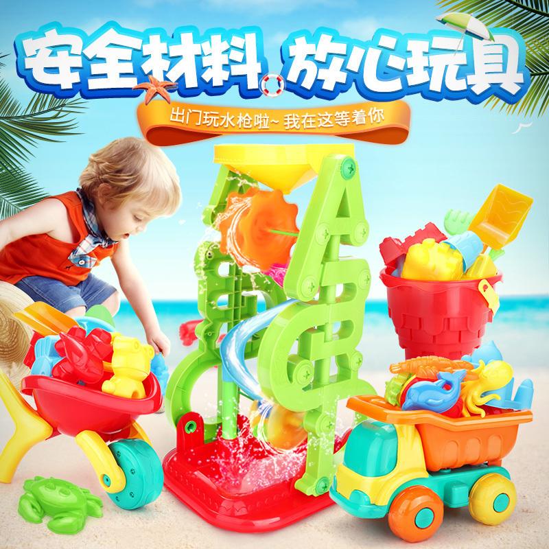 券后19.00元儿童沙滩玩具桶套装宝宝戏水挖沙大号铲子决明子玩具沙地玩沙工具