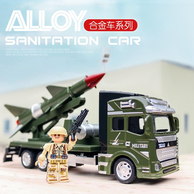 合金回力军事运输车导弹车火箭炮战车仿真模型男孩儿童玩具小汽车