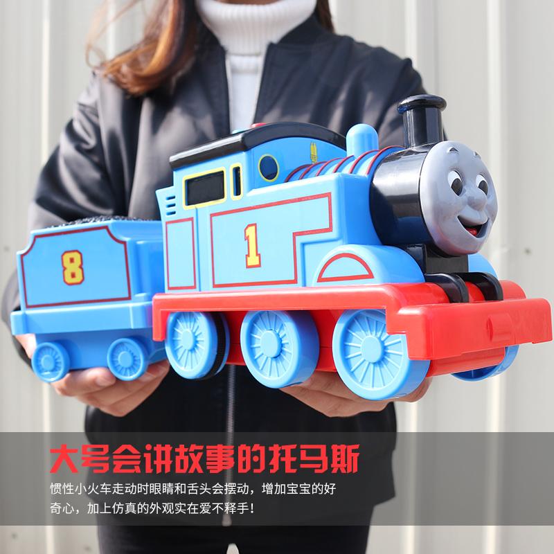 大号赫思托马斯小火车头宝宝汽车音乐惯性儿童玩具车列车模型男孩
