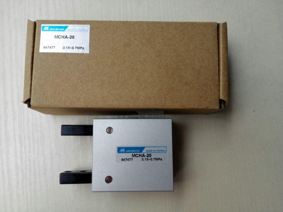原装台湾金器 MINDMAN 手指 气缸 MCHA-20 现货销售