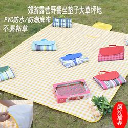 夏季野餐布郊游露营野餐垫子沙滩海边草坪地坐垫防水野炊户外用品
