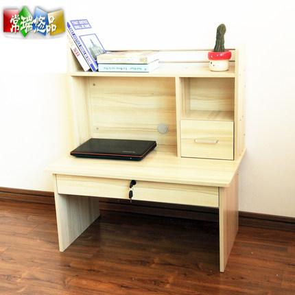 笔记本电脑桌 床上电脑桌书桌大学生带锁宿舍神器 上铺学习写字桌
