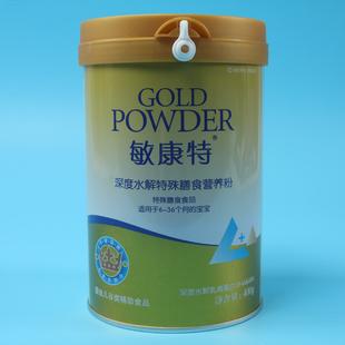 新包装 膳食营养粉400克适用于6 36月宝宝