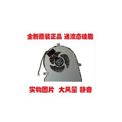 适用联想 lenovoIDEAPAD系列Y560A Y560P Y560 笔记本内置风扇