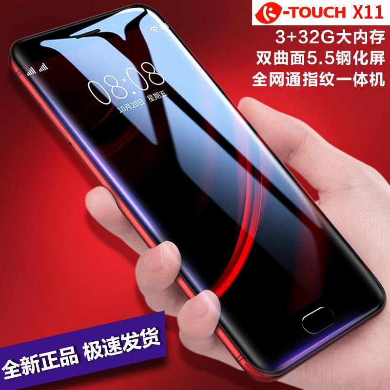 ?天语 X11新款5.5寸超薄曲屏全网通移动联通电信4G双卡双待四核安卓智能手机老人学生男女手机国产正品指纹